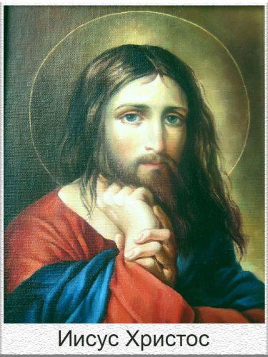 Иисус Христос, Иешуа, Сананда